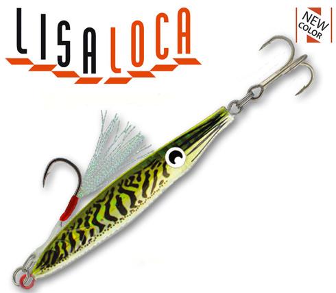 Sakura Lisa Loca - 7.3 cm - cuttlefish